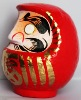 Daruma Lucky God Doll | for Encouragement and Goal Setting