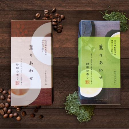 Aroma Bliss Japanese Incense | by Nippon Kodo | sold by Vectis Karma | Coffee and Green Tea Fragrances