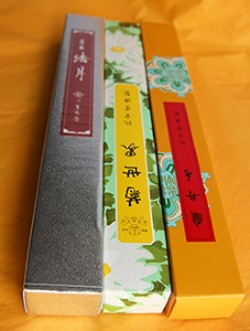 Premium quality Japanese Incense extra long rolls by Les Encens du Monde