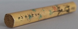KIHO Brilliant Peaks Japanese Incense | 100 stick Roll | Selects by Shoyeido