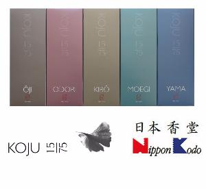Koju 1575 Incense from Nippon Kodo - 5 very special fragrances!