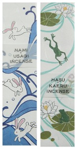 Japanese Incense from Kousaido - a contemporary twist on incense fragrances