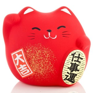 Japanese Lucky Cat | Feng Shui | Work | Small Red