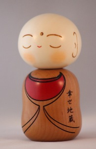 Traditional Japanese Kokeshi Doll | Happy Buddha | Shiawase Jizo