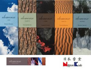 New! Elemense range from Nippon Kodo