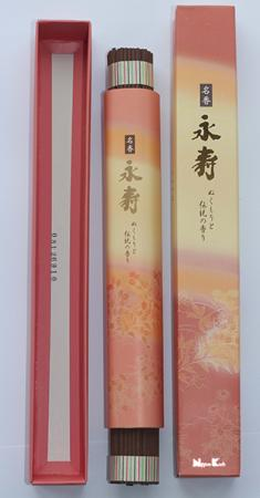 Meiko Spicy Amber Incense | Box of 80 Long Sticks by Nippon Kodo.