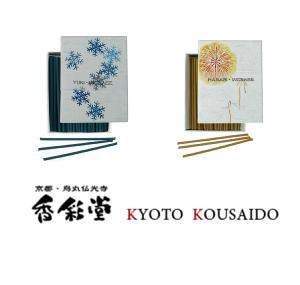 Two new Japanese Incense fragrances from Kousaido