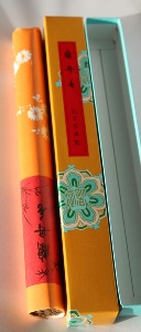 Meditation Japanese Incense Sticks | Finest Quality | Les Encens du Monde | Celestial Nave