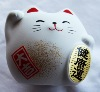 Japanese Lucky Cat | Feng Shui | Happiness | Small White