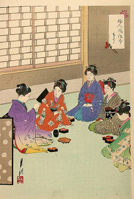 Japanese Incense Ceremony | Vectis Karma are Japanese Incense Specialists | Online Incense Shop