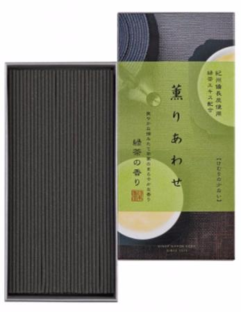 Aroma Bliss Green Tea Japanese Incense | 160 Stick box by Nippon Kodo