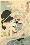 Japanese Ukiyo-e print featuring burning Incense | Vectis Karma | Online Incense Shop
